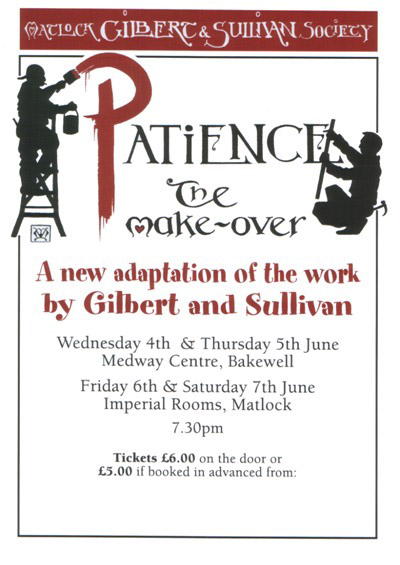 The Patience 2003 poster